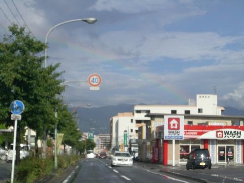 210807_rainbow_004